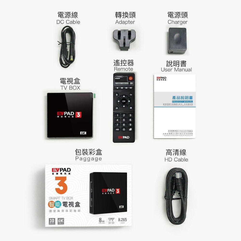 top 8 most popular mini mk8 2 android arabic tv box brands