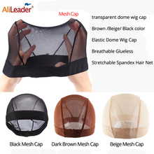 AliLeader Cheap Stretch Brown Stocking Cap Spandex Dome Mesh Cap For Wig Making Tools Hair Net Elastic Band For Wigs Grip Cap