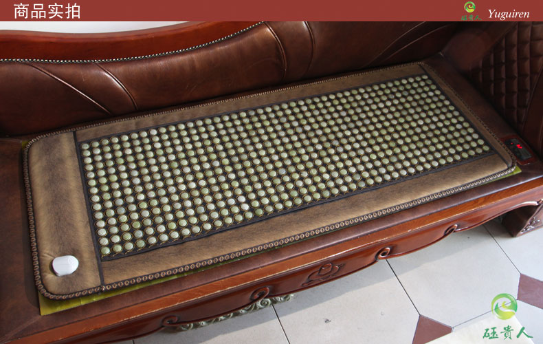 Beauty health care new products! Heating Tourmaline Germanite Jade Products Korea Thermal Jade Mattress 70cmX150cm