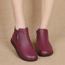 AARDIMI Zapatos Mujer; женские зимние ботинки из натуральной кожи; женские ботильоны ручной работы на молнии в стиле ретро; сезон зима-весна; женская обувь