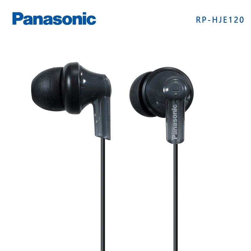Panasonic RP-HJE120 In-Ear Earbuds Headsets Music Earphones 3.5mm Balanced Immersive Bass With Color-matched Cord No Mic