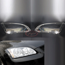Auto parts for 05-08  Ford  Focus Headlight cover lamp shade large lampshade PC transparent lamp housing 2pcs transparent lampshade lamp shade front headlight shell pc mask for kia k4