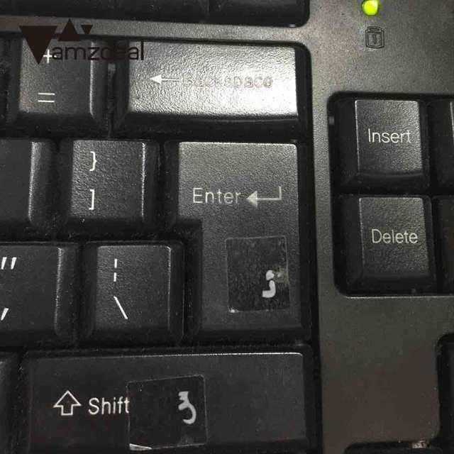 AMZDEAL Arabic/Korean/German/English/Russian/Arabic Alphabet Keyboard  Sticker PVC Keyboard 10 to 17 Inch PC Laptop PVC