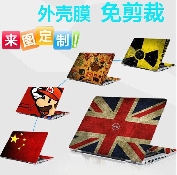 Carbon Skin Sticker Cover For HP 15-cx0998nf cx0008ca CX0056WM cx0001na cx0005ng