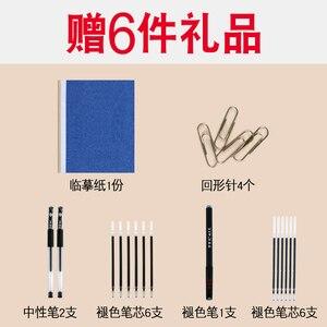 Image 3 - 1pcs חדש תסריט קבוע עט מחברת קליגרפיה סינית למבוגרים ילדי תרגילי עיסוק קליגרפיה ספר libros