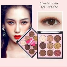 Eyeshadow Palette Makeup Cosmetics Diamond Glitter Metallic 9 Color Nude Creamy Pigmented Professional Mini Shadow Kit