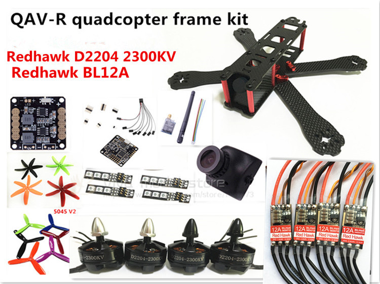 DIY mini drone QAV-R 220 pure carbon 4x2x2 FPV frame kit D2204 + Red Hawk BL12A ESC OPTO + NAZE32 Rev6 + 700TVL camera + TS5823 new qav r 220 frame quadcopter pure carbon frame 4 2 2mm d2204 2300kv cc3d naze32 rev6 emax bl12a esc for diy fpv mini drone