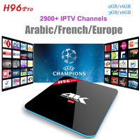 H96 Android 7.1 IPTV Box H96 Pro S912 With 2900+Channels Europe French Arabic Italy Turkish 4K media player Android Smart tv box