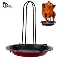 FHEAL Carbon Steel Upright Chicken Roaster Rack With Bowl Non Stick Pans BBQ Accessories Barbecue Grilling