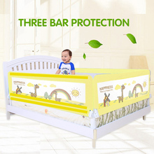 baby bed fence china factory direct selling 1.8 m bed lift type baby safety bed railsand guard  for kids