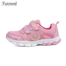 2017 spring fresh small children 's travel shoes  sports shoes fashion casual girls shoes
