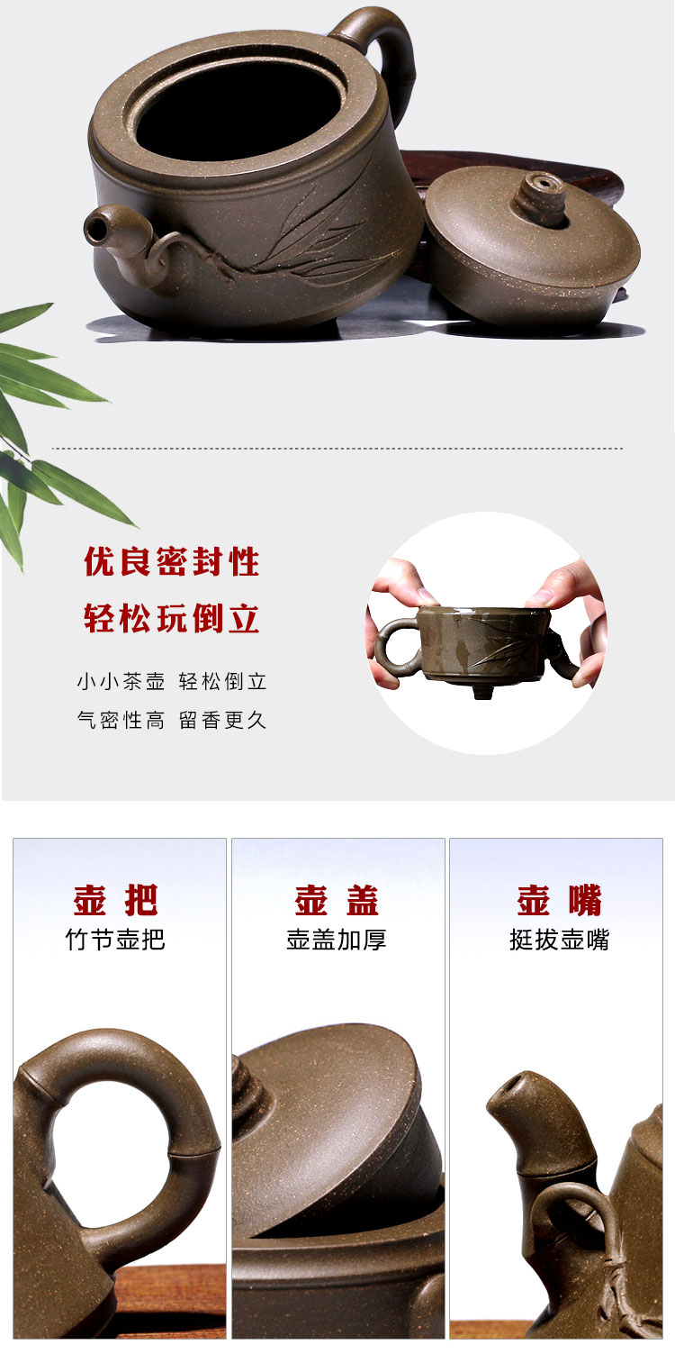 Исин Сяо-Лу ли Таоюань 】 чистые ручные мастера рекомендуются Лазурная грязь бамбука раздел 120 куб. См чайник