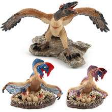 Jurassic World Park Before Archaeoteryx Oviraptor Dinosaur Action Figure Toys Plastic Animal Collectible Model Toy Gifts #E(China)