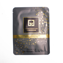 10PCS Gold Above Beauty Mask For Skin Moisturizing and Hydrating Face Massage