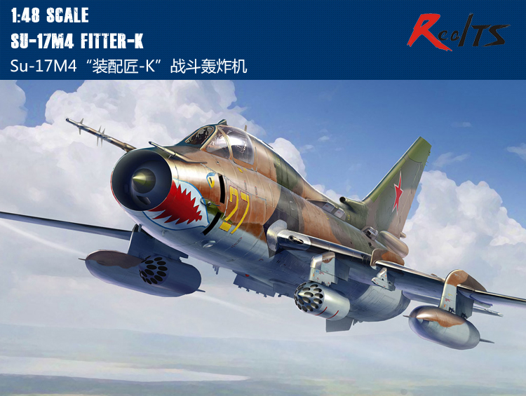 RealTS Hobbyboss 1/48 81758 Su-17M4 Fitter-K