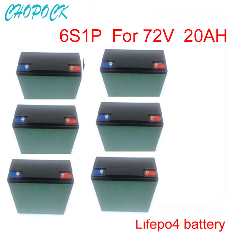 12V 20Ah LiFePO4 Battery for Medical Monitor, Bed, Robot,Mobility and Medical Equipment