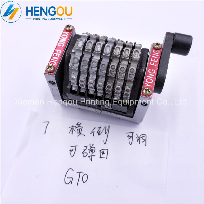 1 Piece GTO Parts 18.9 7 Digits Numbering Machine Horizontal Backward Jump Mode 09876... last three bits are adjustable1 Piece GTO Parts 18.9 7 Digits Numbering Machine Horizontal Backward Jump Mode 09876... last three bits are adjustable