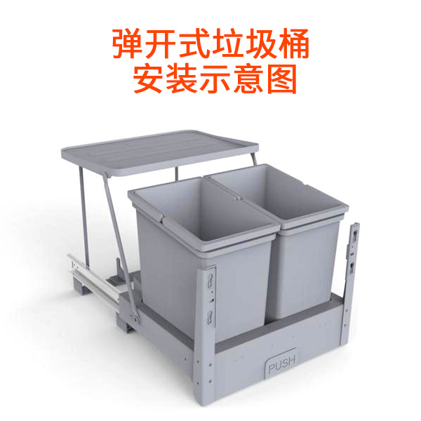 цена на Pop-up cabinet trash can hide trash can in kitchen cabinet