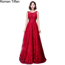 Original Roman Tiffan Real Photo Prom Dresses Sleeveless Floor Length Lace Bandge Bride Evening Banquet Party Gown Vestidos