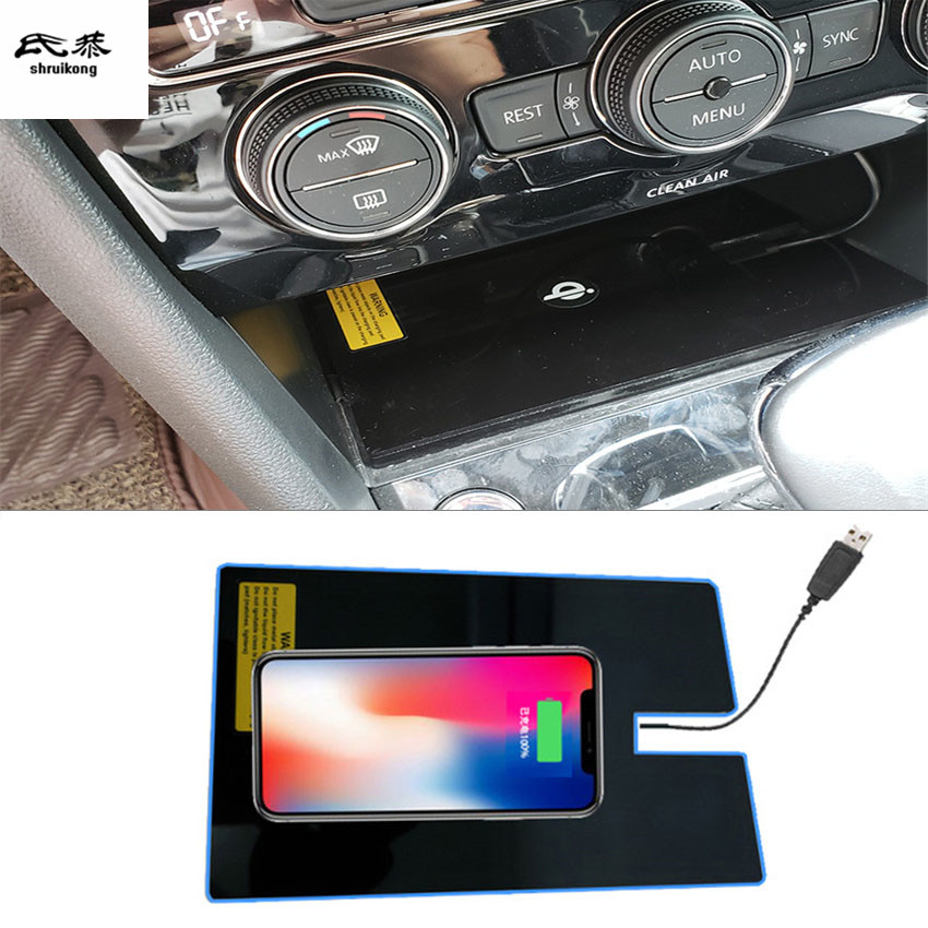 2RD quick Special on-board wireless phone charging panel Car Accessories For Volkswagen VW Tiguan MK2 2017 2018 tchernov cable special mk2 ic 1 00m