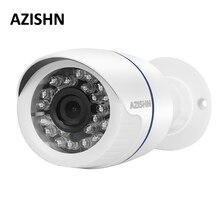 CCTV AHD Камера Full HD 1080p 1/3 »xm чип F22 24IR 3,6 мм Датчик объектива безопасности Пуля Камера открытый Водонепроницаемый ИК-фильтр
