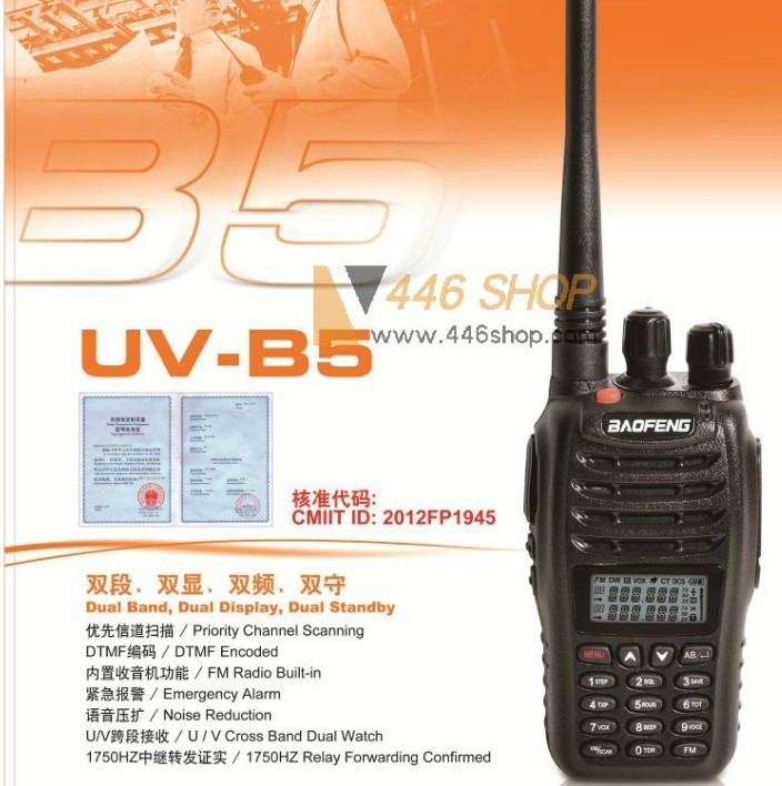2013 Feb In Stock For New Arrival Baofeng Dualband UV-B5 Two Way Radio 136-174/400-470mHZ UVB5 Wholesale BF-B5