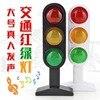 2015 Time Limited New Trains Slot Kid Juguetes Child Traffic Light Signal Lamp Toy Mini Cars