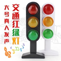 2015 Time Limited New Trains Slot Kid Juguetes Child Traffic Light Signal Lamp Toy Mini Cars