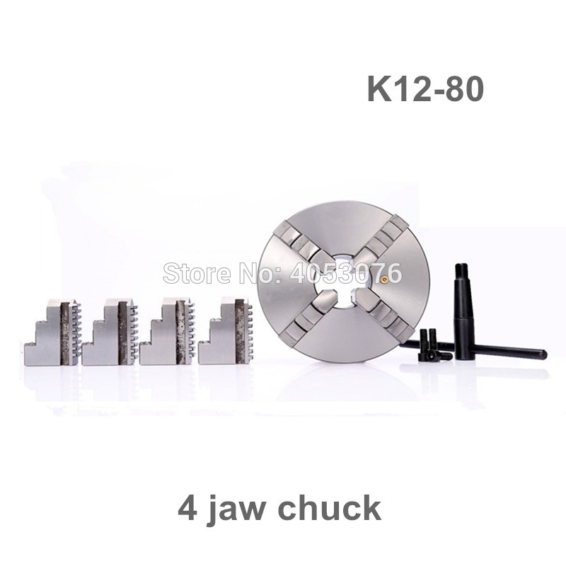 3 80mm 4 Jaw CNC Lathe Chuck Self-Centering K12-80 K12 80 Hardened Steel for Drilling Milling Machine 80mm 4jaw independent lathe chuck k12 80 3 self centering chuck for cnc lathe drilling milling machine
