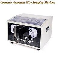 Электрический Компьютер Автоматическая Зачистка контактов, машина для резки проволоки, зачистки проводов/Баркер SWT508 SD с ЖК дисплеем