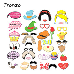 Tronzo party decoration photo booth props 38pcs lot birthday party decorations kids christmas photobooth party supplies.jpg 250x250