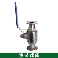 1 1/4 DN32 Sanitary Ball Valve with clamped ends,SS 304, ball valve stainless,stainless steel ball valve ,sanitary ball valve,