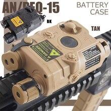 Тактический PEQ-15 аккумуляторный ящик манекен страйкбол PEQ 15 чехол для батареи держатель охотничье оружие для пейнтбола аксессуары