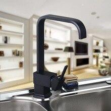 Кран тщеславия бассейна раковина смеситель масло втирают Бронза отделка кухонный кран