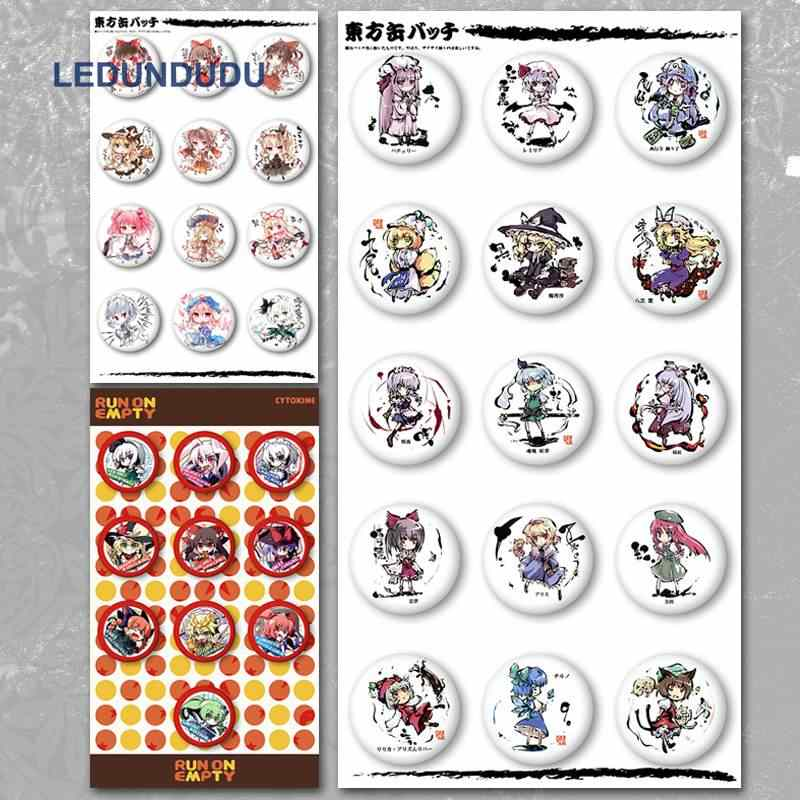 18pcs Anime Touhou Project Reimu Cosplay Pin Button Brooch Badge Harajuku#45645
