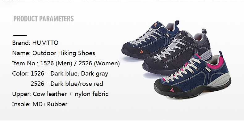 1526+1801 outdoor shoes (5)