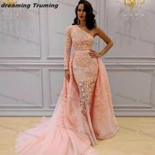 dreaming truing Mermaid Prom Dresses Dress With