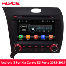 KLYDE 8″ Octa Core 4G WIFI Android 8.0 4GB RAM 32GB ROM DAB BT Car DVD Multimedia Player Radio For Kia Cerato K3 Forte 2013-2017