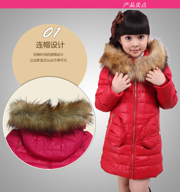 BALA 2016 Winter Cold-Proof 90% Down Long Girls Overcoat Fashion Detachable Fur Collar Parkas Girls Kids Coat Thermal,140-160cm laxman sawant bala prabhakar and nancy pandita phytochemistry and bioactivity of enicostemma littorale