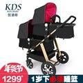 Kds близнецы детская коляска двойной передний и задний