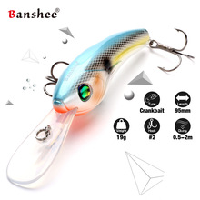 Banshee 95mm 19g VS01 Wobbler Fishing Lure Hard Artificail Bait Pike Bass Floating Big Diving Round Round Bill Crankbait banshee 95mm 19g fishing wobblers for trolling lure pike fishing lures crank baits suspension deep diving wobblers crankbait big