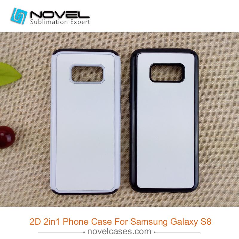 2in1-Samsung-Galaxy-S8