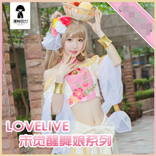 Love Live! All Members Arabian Dancer Not Awaken Uniforms Cosplay Costume Free Shipping(China)