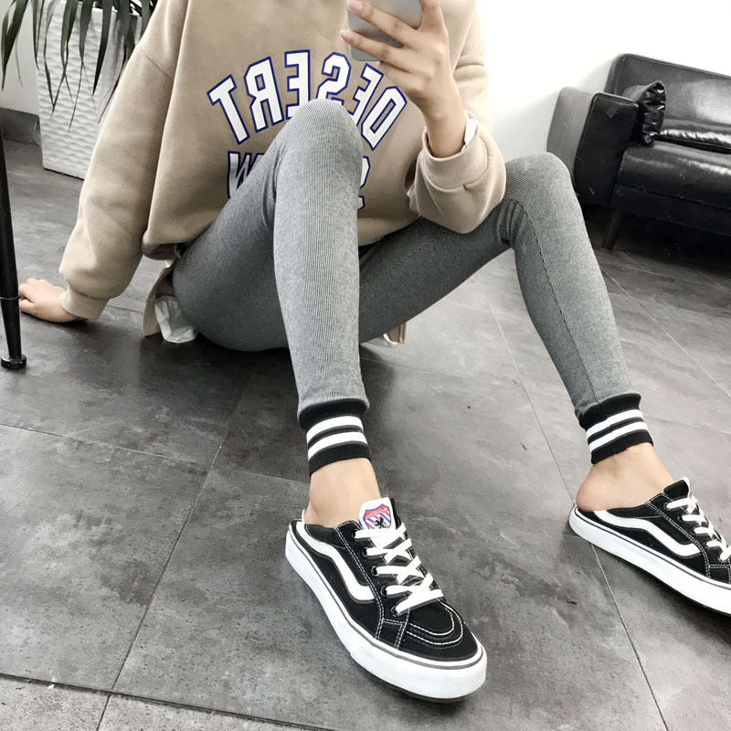 Chic Thick Joggers Women Striped Drawstring Korean Gym Workout Pant Pantalones Mujer Trousers Women Gothic Student Teenager Girl