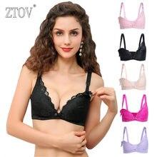 d5cec7c4f28 ZTOV Breastfeeding Maternity Nursing Bras for Feeding Cotton sleep bra  Clothes For pregnant women Pregnancy underwear