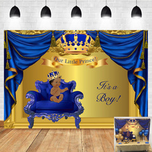 NeoBack Royal Blue Baby Shower Backdrop Prince Photography Background Gold Crown Party Banner
