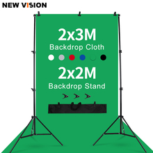 2x2m Backdrop Background Light Stand with 2x3m Black White Green Red Blue Gray Non-woven Fabric Cloth Backdrop Cloth Studio Kit