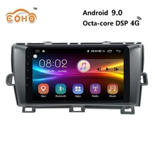 RHD Prius 2din Car dvd gps Android 9.0 8-core  car radio GPS navigation for TOYOTA