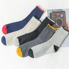 Autumn Winter New Stitching Men Socks Crew Fashion Cotton Warm Comfortable Sport Middle Tube Sox 1Pair /Lot