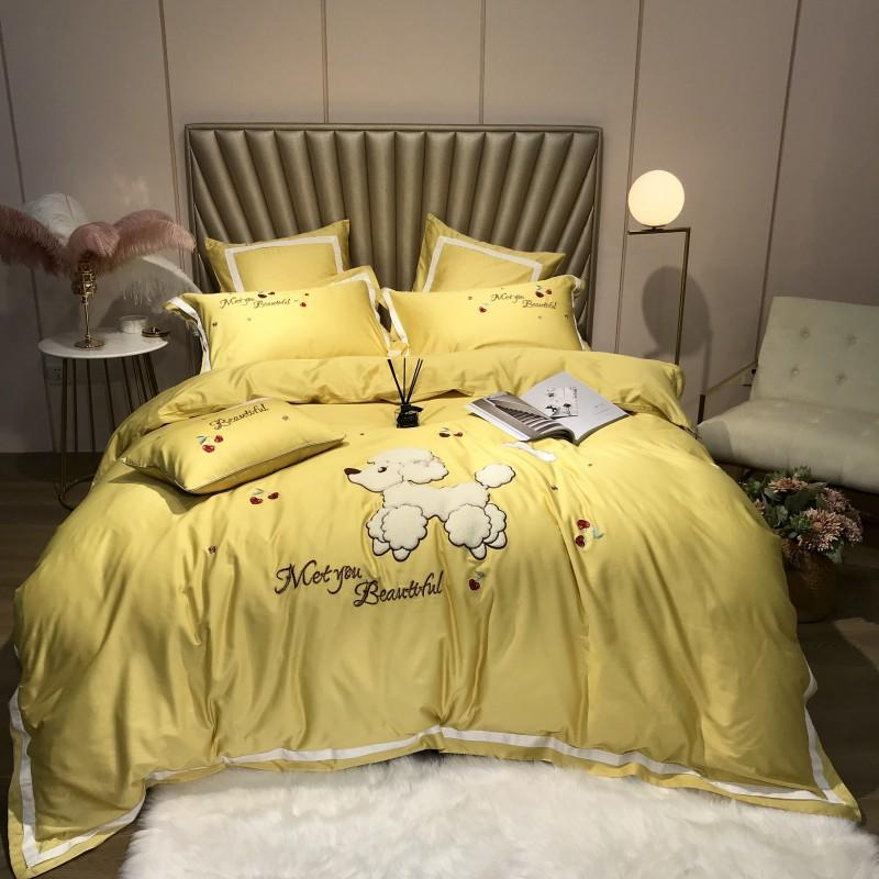 4 7Pcs Queen King size Bue Yellow Bedding Set Luxury Egyptian Cotton Bedsheets Fitted sheet set
